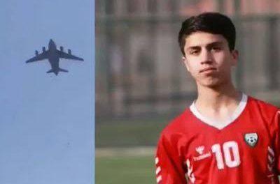 Afghanistan footballer dies in fall from US military plane